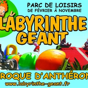 LE LABYRINTHE - LA ROQUE D'ANTHERON
